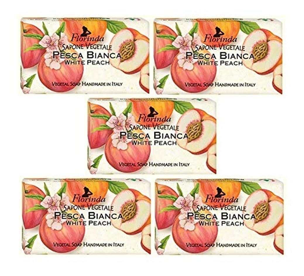 ピンク示すシャッターフロリンダ フレグランスソープ 固形石けん フルーツの香り ホワイトピーチ 95g×5個セット