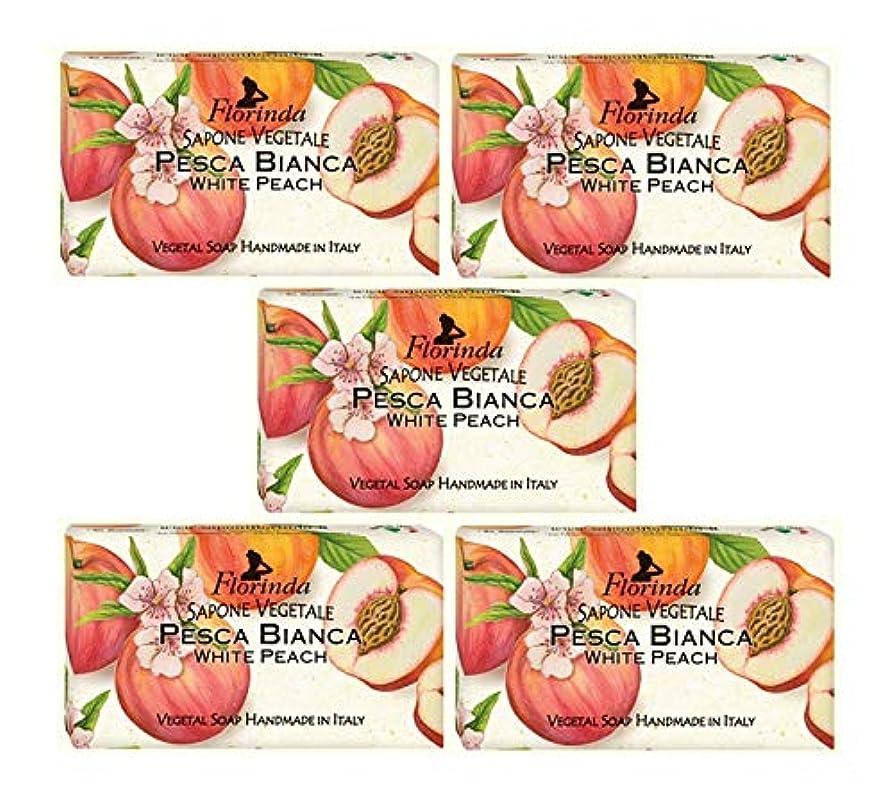 土地より良いおじさんフロリンダ フレグランスソープ 固形石けん フルーツの香り ホワイトピーチ 95g×5個セット