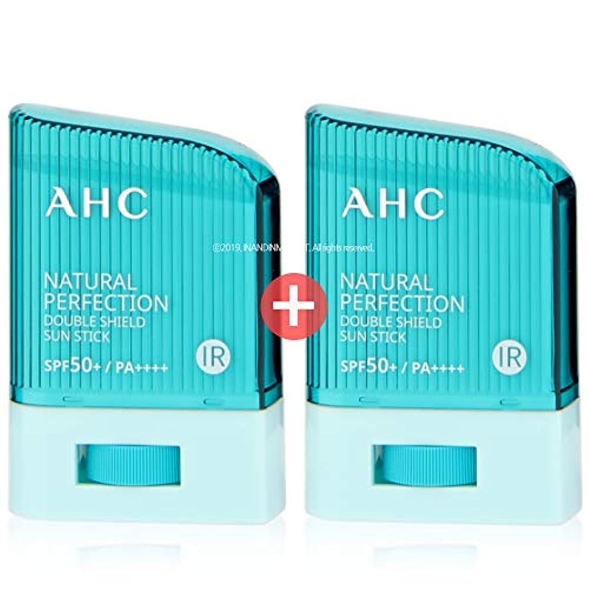 準備ができて後支援する[ 1+1 ] AHC ナチュラルパーフェクションダブルシールドサンスティック 14g, Natural Perfection Double Shield Sun Stick SPF50+ PA++++