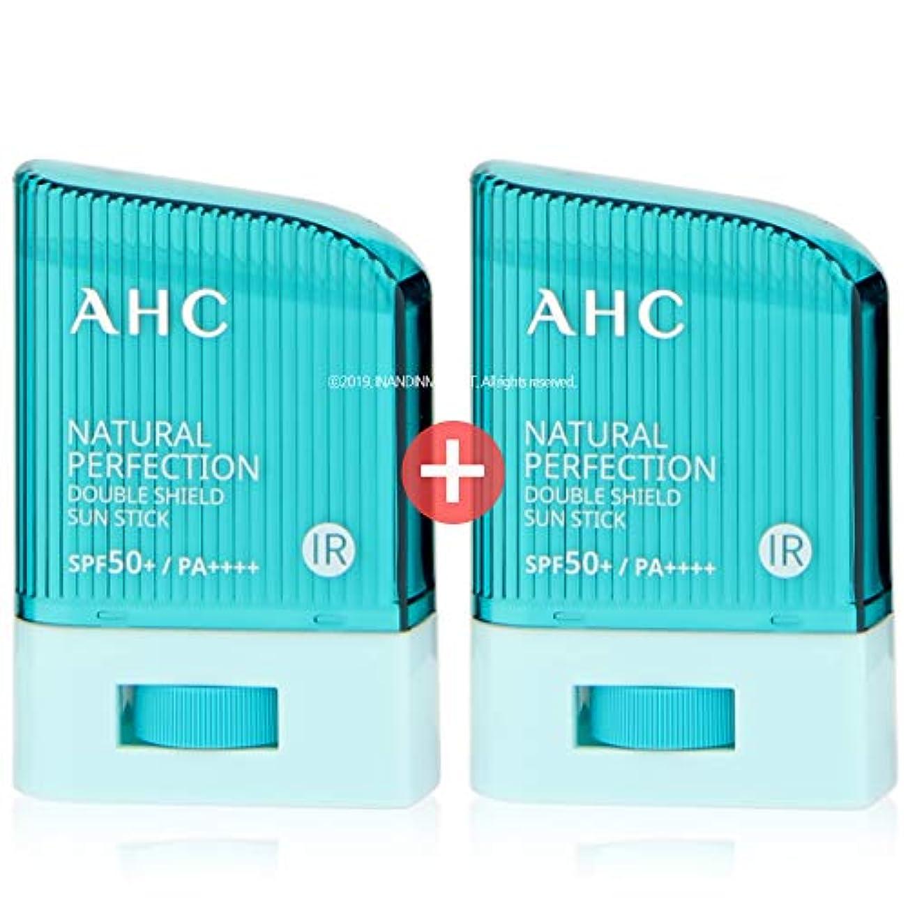 脊椎アレルギー性賄賂[ 1+1 ] AHC ナチュラルパーフェクションダブルシールドサンスティック 14g, Natural Perfection Double Shield Sun Stick SPF50+ PA++++