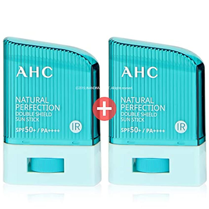 銀河日常的に圧縮[ 1+1 ] AHC ナチュラルパーフェクションダブルシールドサンスティック 14g, Natural Perfection Double Shield Sun Stick SPF50+ PA++++