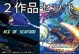 「ACE OF SEAFOOD」&「NEO AQUARIUM」特別�