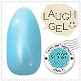 【全100色】【第1弾】[ネイルサプライオリジナル] Laugh Gel ラフジェル 5g [No.727 アクア(シアーカラー)]ジェルネイル カラージェル 【UV & LED対応】