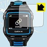 PDA工房 GARMIN ForeAthlete 920XTJ 衝撃吸収[光沢] 保護 フィルム 耐衝撃 日本製