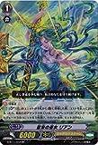 カードファイトヴァンガードG 第11弾鬼神降臨GBT11012