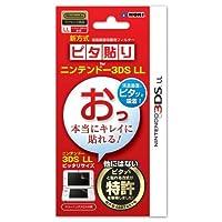 【3DS LL用】任天堂公式ライセンス商品 ピタ貼り for ニンテンドー3DS LL
