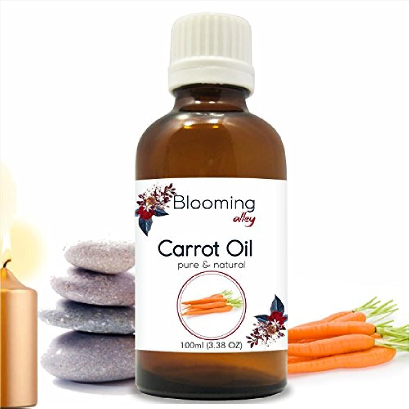 シャット顕現飽和するCarrot Essential Oil (Ducus Carotta) 100 ml or 3.38 Fl Oz by Blooming Alley