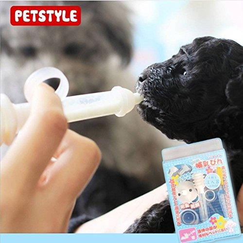 ペット乳瓶 子猫 授乳 離乳 ミルクボトル 幼猫 子犬用 小さいミルク用 餌やり 水やり 介護 栄養補給や水分補給 哺乳瓶 薬を飲み瓶 小動物 takehome