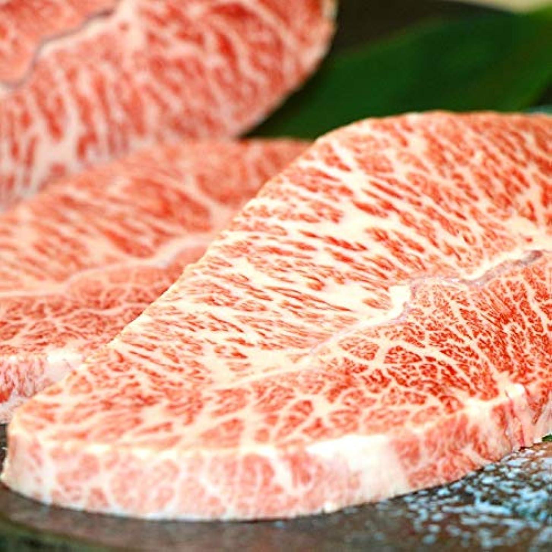 等しい排気元に戻す【米沢牛卸 肉の上杉】 米沢牛 ミスジ ステーキ 480g(120g x 4枚) ギフト用化粧箱仕様