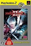 デビル メイ クライ 3 スペシャル エディション PlayStation2 the Best