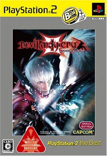 デビル メイ クライ 3 スペシャル エディション PlayStation2 the Bestの詳細を見る