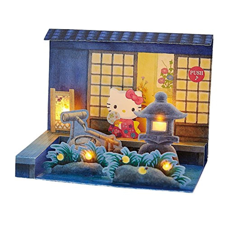 サンリオ 暑中見舞いカード オルゴール ハローキティ ライト&メロディ 夜の日本庭園 S4070