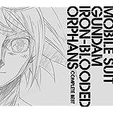 機動戦士ガンダム 鉄血のオルフェンズ COMPLETEBEST(期間生産限定盤~2017/09/30)