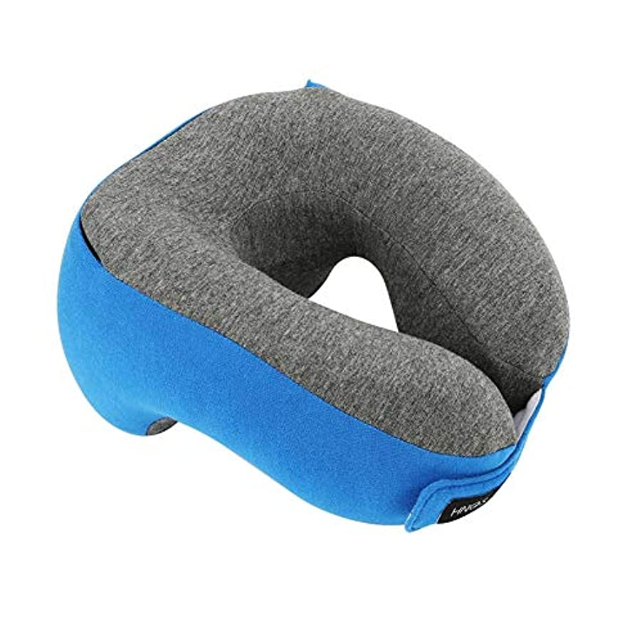 かき混ぜる不調和摂氏度子供旅行首枕多機能学生昼休み睡眠サポート調節可能な記憶コットンU字型枕,Blue