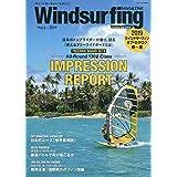 Windsurfing MAGAZINE(6) 2019年 05 月号 [雑誌]: フリーラン 増刊