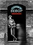 COWBOY BEBOP DVD-BOX (アンコールプレス版) 画像