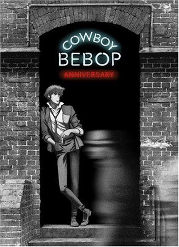 COWBOY BEBOP DVD-BOX (アンコールプレス...