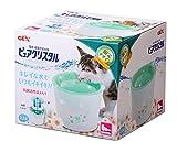 ジェックス ピュアクリスタル 複数飼育猫用 ガーリーグリーン 【フィルター式(循環式)給水器】