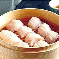 聘珍樓 海老餃子 (エビギョウザ) 20g×10個入 [お取り寄せグルメ 中華街] 点心 飲茶