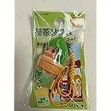 ご当地キューピー 京都限定 抹茶ソフト 根付けストラップ コスチュームキューピー QP