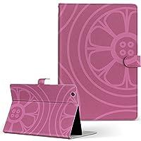 igcase d-01J dtab Compact Huawei ファーウェイ タブレット 手帳型 タブレットケース タブレットカバー カバー レザー ケース 手帳タイプ フリップ ダイアリー 二つ折り 直接貼り付けタイプ 004410 その他 花 ピンク シンプル