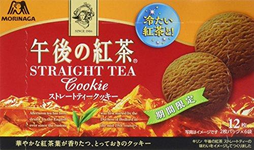 森永製菓㈱ 午後の紅茶ストレートティークッキー 12枚×5箱