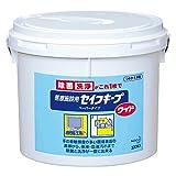 (空容器) セイフキープ ワイド 詰め替え容器 1個 (花王プロフェッショナルシリーズ)