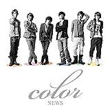 color 画像