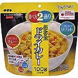 サタケ マジックライス 保存食 ドライカレー 100g ×4袋