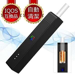 電子タバコ アイコス互換 自動清潔 高中低温調節 振動付 連続14本 加熱式タバコ 900mAh大容量 ユニセックス 黒 2018最新版
