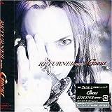 RETURNER~闇の終焉~(初回盤)(DVD付)