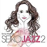 SEIKO JAZZ 2 (初回限定盤A)(DVD付)