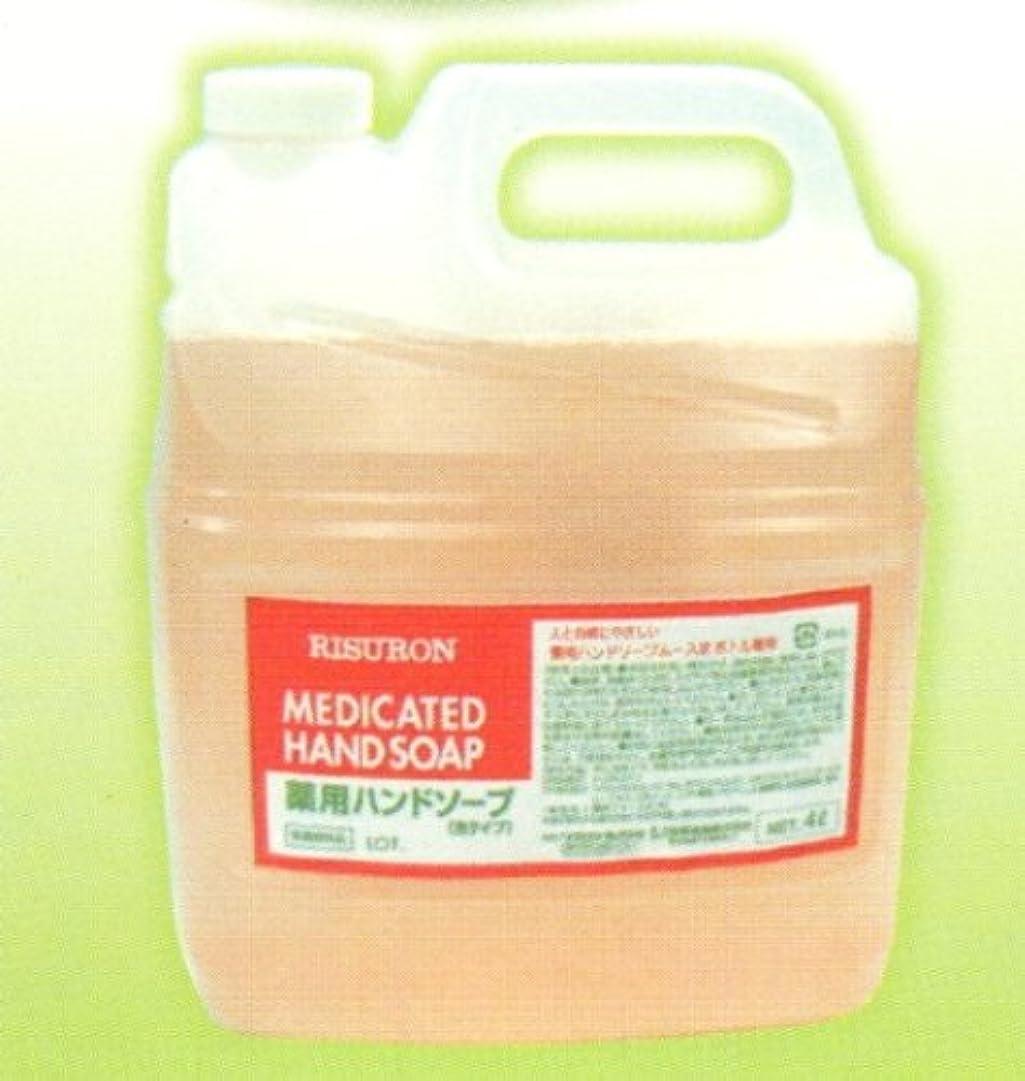 工業用含むスリム薬用泡ハンドソープ 4L