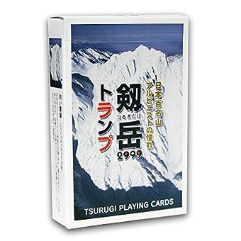 剱岳の魅力満載!見て・読んで・遊んで楽しめるトランプ 「剱岳トランプ」