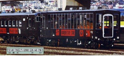 Nゲージ A5934 キハ40系700番台+ナハ29000 バーベキュー列車 3両セット