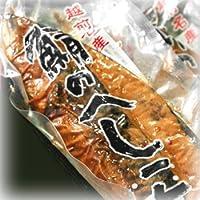 越前産直魚河岸 武生総合食品市場 鯖のへしこ 1本(約550g) -クール-
