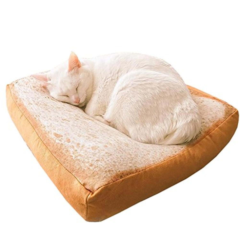 [テンカ]ぬいぐるみ エミュレーション パン 抱き枕 クッション ペットマット かわいい ふわふわ 部屋飾り 置物 子供 プレゼント お誕生日 贈り物 お祝い 40*40cm