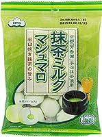 エイワ 抹茶ミルクマシュマロ  75G×12袋