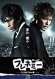 フレネミー -どぶねずみの街- BD-BOX通常版[Blu-ray/ブルーレイ]