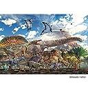 学べるジグソーパズル 150ラージピース 恐竜大きさ比べ L74-105