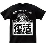 東方project 博麗霊夢 Tシャツ「生き返るわぁ~」