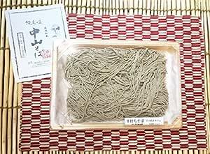 信州・松本 中山生そば(地産加工品)280g(2人前)×7パック