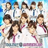 サマーライオン (初回限定盤B) [Single, CD+Blu-ray, Limited Edition, Maxi] / アイドリング!!! (CD - 2013)