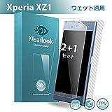 Klearlook Sony Xperia XZ1用 保護フィルム 貼り直し可 気泡ゼロ ケースに干渉せず 99%透過率 全面保護フィルム 厚さ0.16mm 良いタッチ感度 「液晶保護フィルム2枚+ 背面保護フィルム1枚」 (Sony Xperia XZ1)
