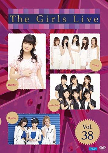 The Girls Live Vol.38[DVD]