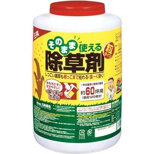 エムシー緑化 そのまま使える除草剤 2kg