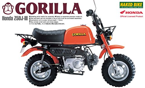 1/12 ネイキッドバイク No.20 Honda ゴリラ