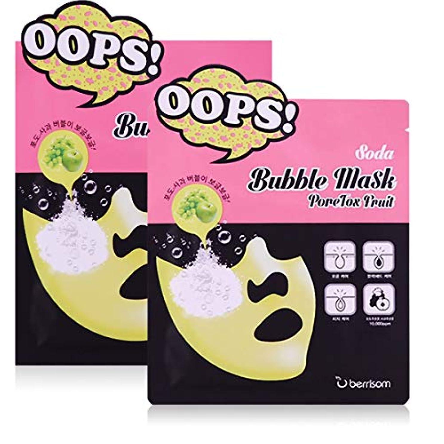 遺伝子おしゃれなファンベリソム[Berrisom] ソーダバブルマスクポアトックスフルーツ 18mlx5P / Soda Bubble Mask Pore Tox Fruit