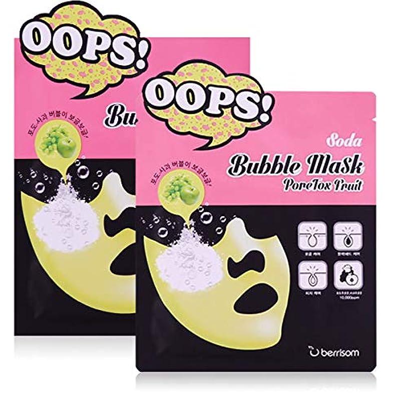出席たるみステンレスベリソム[Berrisom] ソーダバブルマスクポアトックスフルーツ 18mlx5P / Soda Bubble Mask Pore Tox Fruit