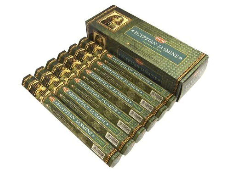 引数フォルダ金銭的HEM(ヘム)社 エジプシャン ジャスミン香 スティック EGYPTIAN JASMINE 6箱セット
